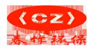 Jingjiang Chunzhu